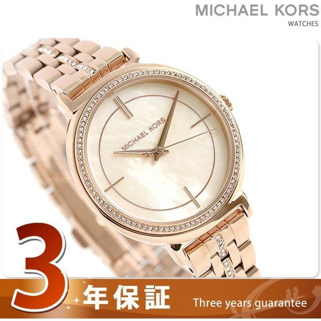 e561ce9cdddb マイケルコース 時計 レディース 腕時計 シンシア ピンクゴールド MK3643 MICHAEL KORS