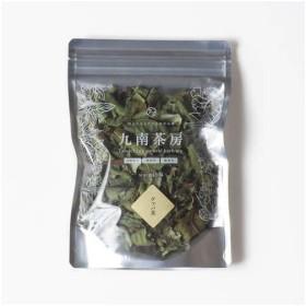グァバ茶 シジュウム茶 15g 宮崎産 有機無農薬栽培 完全無添加 無着色 国産茶葉