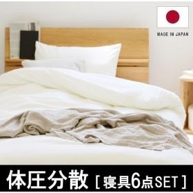布団 セット 6点 シングル 敷き 掛け 枕 カバー 防ダニ 抗菌 防臭 ふとん 日本製 ロウヤ LOWYA
