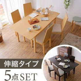 ダイニングテーブルセット 5点セット 伸縮タイプ カフェ 木製 オブジェ/4人掛け おしゃれ ロウヤ LOWYA