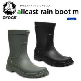 クロックス(crocs) オールキャスト レイン ブーツ メン(allcast rain boot men) メンズ/男性用/ブーツ/シューズ[C/C]