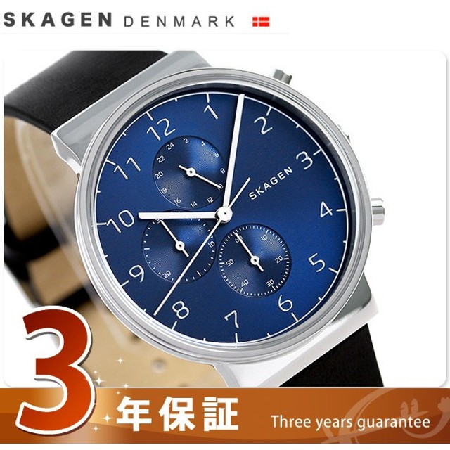 677198179e スカーゲン 腕時計 メンズ クロノグラフ レザーベルト SKW6417 SKAGEN