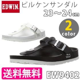 EDWIN レディース サンダル トング EW9402 ブラック ホワイト 23.0cm 24.0cm PVC コンフォートサンダル カジュアル