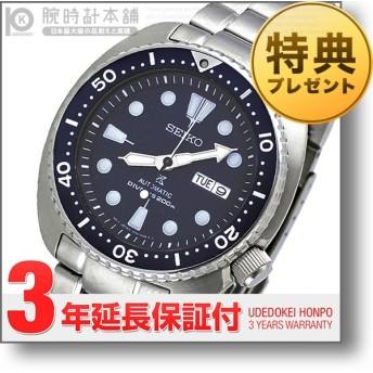 セイコー 逆輸入モデル SEIKO ダイバーズ DIVERS   メンズ 腕時計 SRP773K1
