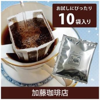 カフェインレスドリップバッグコーヒー(コロンビアスペシャル)10袋/ノンカフェイン