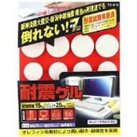 送料無料!ELECOM 耐震グッズ TG-013