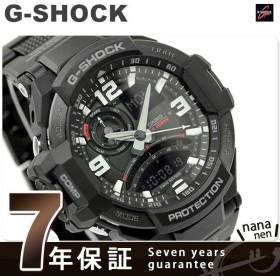 15日はさらに+9倍で最大ポイント21倍! Gショック スカイコックピット メンズ 腕時計 GA-1000FC-1ADR G-SHOCK SKY COCKPIT