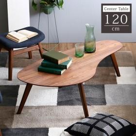テーブル センターテーブル  ローテーブル 木製 おしゃれ リビングテーブル 120 ロウヤ LOWYA