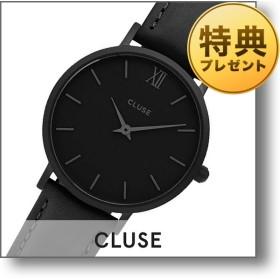 クルース CLUSE ミニュイ 33mm  レディース 腕時計 CL30008