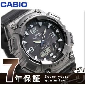 カシオ チープカシオ ワールドタイム ソーラー メンズ AQ-S810W-1A4VCF 腕時計