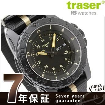 31日まで!さらに+24倍でポイント最大34倍 トレーサー 腕時計 MIL-G Sand デイト traser P6600.2AAI.L3.01