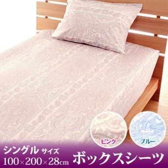 高密度防ダニボックスシーツ 柄 シングル 日本製ヴェルサイユ(B) おしゃれ 安い 北欧