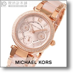 マイケルコース MICHAELKORS パーカーミニ  レディース 腕時計 MK6110