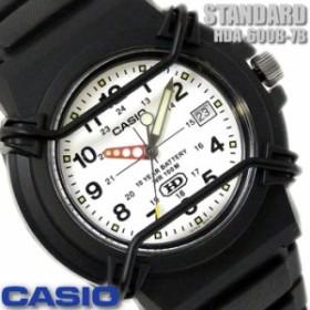 カシオ CASIO スタンダード スポーツ アナログ 腕時計 HDA-600B-7B メンズ レディース ブラック ホワイト 黒 白【激安】【SALE】