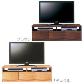 テレビ台 TVボード (ウォッカ 135 TVボード) 幅1343 選べる2色 国産 木製 フルオープンレール付 リビング
