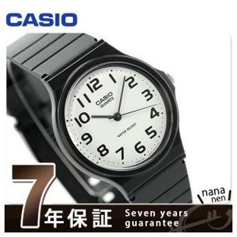 カシオ チプカシ チープカシオ 海外モデル ラウンド MQ-24-7B2DF 腕時計