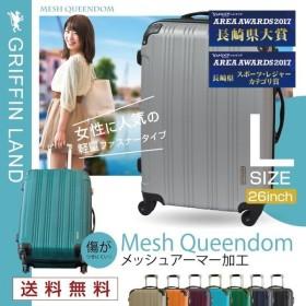 スーツケース 人気 大型 軽量 Lサイズ ファスナー スーツケースキャリー ハードケース TSA 旅行用品 ハンガー 1年間保証