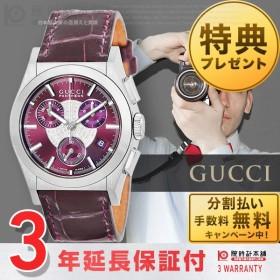 グッチ GUCCI   ユニセックス 腕時計 YA115414