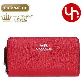 コーチ COACH 財布 コインケース F57855 ブライトレッド ラグジュアリー クロスグレーン レザー スモール ダブル ジップ コインパース アウトレット レディース