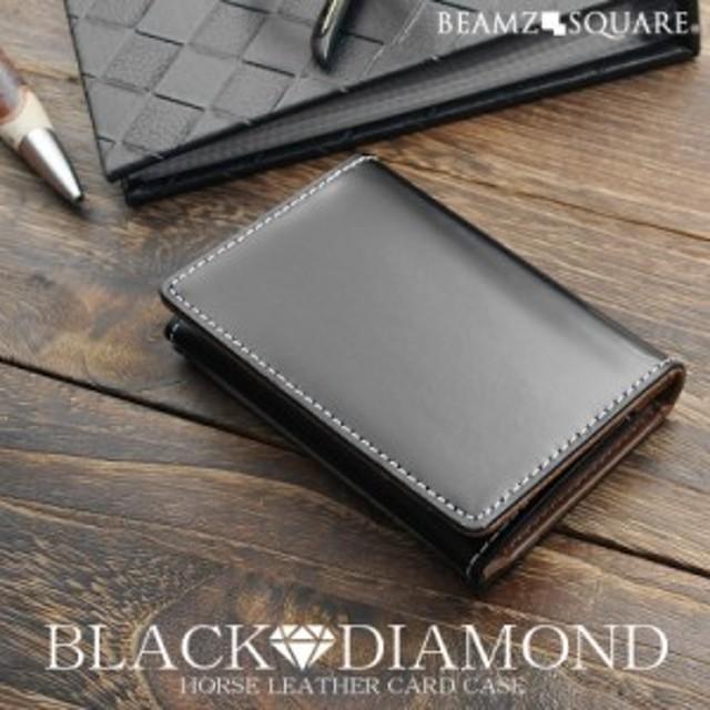 33403be0d637 ビームス スクエア BEAMZ SQUARE 財布 メンズ ブラック ダイヤ 馬革 カードケース BZSQ-1735 【