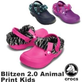 【送料無料】クロックス(CROCS) ブリッツェン 2.0 アニマル プリント キッズ(Blitzen 2.0 Animal Print Kids) 子供用[AA]【30】