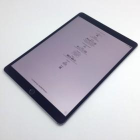 iPad Pro 10.5 256GB wi グレイ Wi-Fiモデル  Apple Cランク【中古】  延長保証 iPad 本体 送料無料