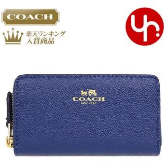 コーチ COACH 財布 コインケース F57855 マリーナ ラグジュアリー クロスグレーン レザー スモール ダブル ジップ コインパース アウトレット レディース