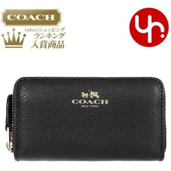 コーチ COACH 財布 コインケース F63921 ブラック ラグジュアリー クロスグレーン レザー スモール ダブル ジップ コインパース アウトレット メンズ レディース