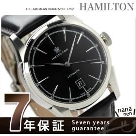 ハミルトン 自動巻き スピリット オブ リバティ 42mm メンズ H42415731 腕時計