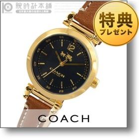 コーチ COACH 1941 スポーツ  レディース 腕時計 14502198