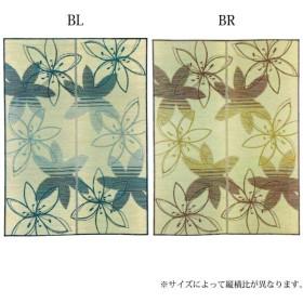カーペット ラグ (い草センターラグ(裏貼り) フェアリー 191×191)