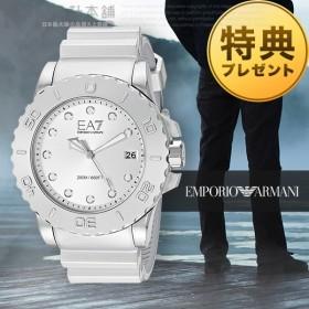 エンポリオアルマーニ EMPORIOARMANI   メンズ 腕時計 AR6085