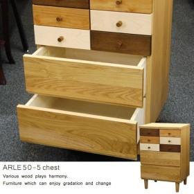 チェスト 木製 5段 ARLE 50-5チェスト chest 幅50/タンス/おしゃれ/完成品/国産/日本製