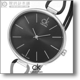 カルバンクライン CALVINKLEIN   レディース 腕時計 K3V231C1