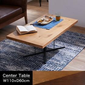 テーブル ローテーブル おしゃれ センターテーブル リビング カフェ 机 勉強机 木製 コンパクト シンプル 一人暮らし ロウヤ LOWYA