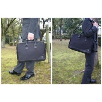 ポーター PORTER ブリーフケース ビジネスバッグ 通勤 エルダー B4 010-04430 吉田カバン 日本製 正規品 プレゼント 女性 男性