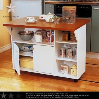 ワゴン キッチンワゴン(New 両バタワゴン ブラウン/ホワイト)キッチン収納家具 キャスター付き