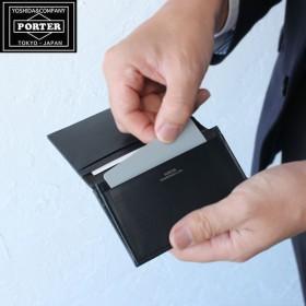 吉田カバン ポーター プリュム カードケース PORTER PLUME CARD CASE 179-03877 名刺入れ 吉田かばん 正規品 プレゼント 女性 男性