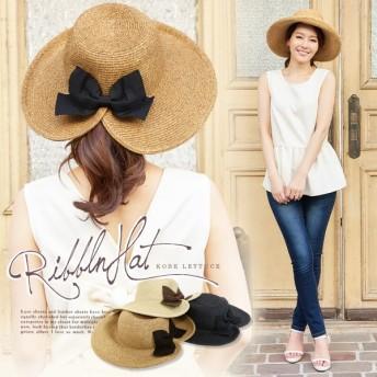 女優帽 UVカット ハット 帽子 つば広 UVカット レディース 麦わら帽子 脱げにくい サイズ調節 J510