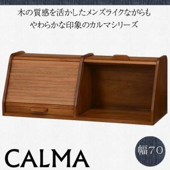 ブレットケース(RUD-1394-70)INDUSTRIAL CALMA パンケース 調味料ケース 多目的収納 キッチン収納 ダイニング収納