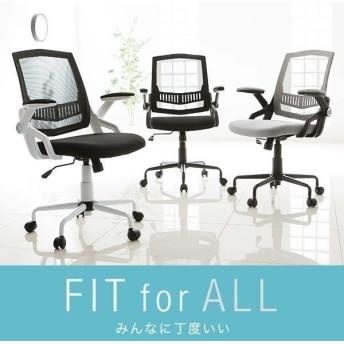 オフィスチェア 椅子 パソコン チェアー 肘置き付き アームレスト 可動式 キャスター おしゃれ ロウヤ LOWYA