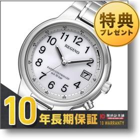 レグノ シチズン REGUNO CITIZEN    腕時計 KL8-112-93