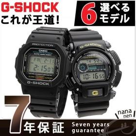 G-SHOCK Gショック ブラック 黒 メンズ 腕時計 デジタル カシオ ジーショック g-shock 時計