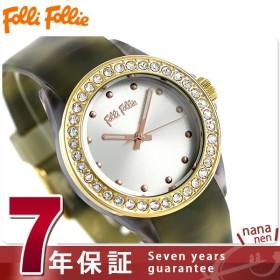 フォリフォリ ジェリ— クオーツ レディース 腕時計 WF15P026ZPS