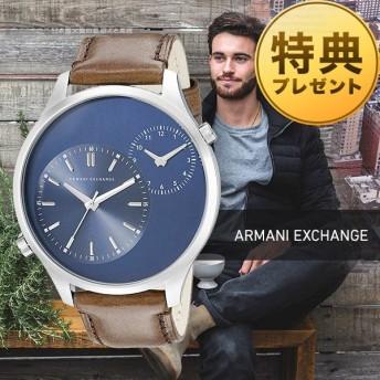 アルマーニエクスチェンジ ARMANIEXCHANGE   メンズ 腕時計 AX2162