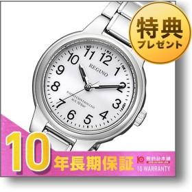 レグノ シチズン REGUNO CITIZEN    腕時計 KL9-119-95