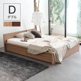 ベッド フレーム ダブル 収納 引き出し 木製 シンプル おしゃれ ロウヤ LOWYA