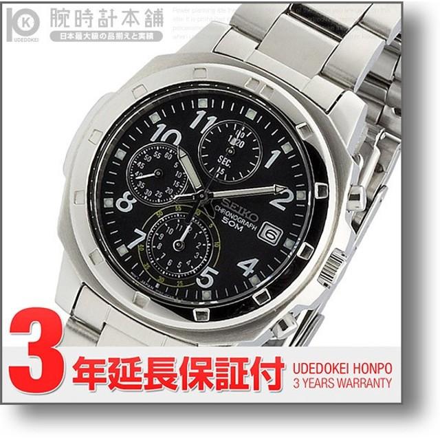 【ゾロ目の日クーポン対象店】 セイコー 逆輸入モデル クロノグラフ SEIKO CHRONOGRAPH メンズ 腕時計 SND195P1
