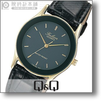 シチズン キュー&キュー CITIZEN Q&Q Falcon チープシチズン チプシチ メンズ 腕時計 V708-850