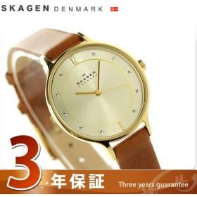 スカーゲン 腕時計 レディース ア二タ 革ベルト SKW2147 SKAGEN 時計 新品